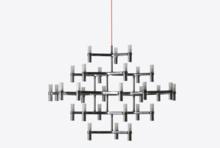Nemo cassina crown major hanglamp mooi verlichting - Armatuur vertigo ...